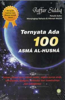 Ternyata ada 100 Asma Al Husna