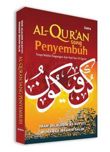 al - quran sang penyembuh